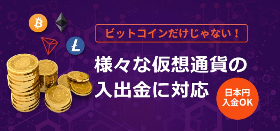 bitcaasino online casino