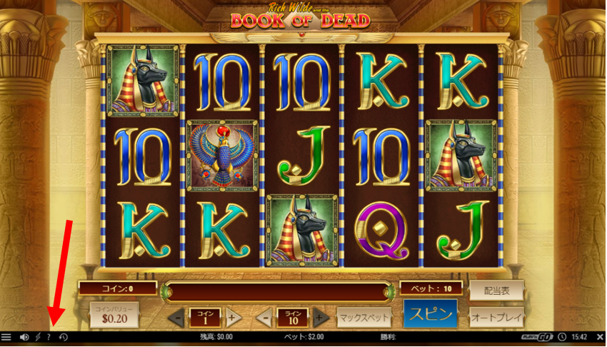 online casino RTP slot